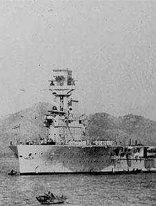 HMS Hermes