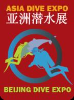 ADEX Beijing 2015 - Logo
